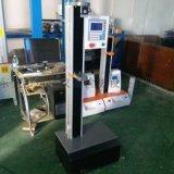 拉伸力试验机 拉伸率试验机 橡胶 电线 布专用