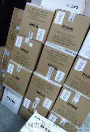 深圳D-LINK六类网线供应商