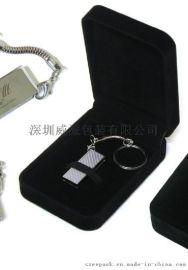 黑色絨布U植絨USB優盤包裝禮品植絨盒