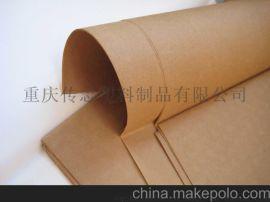 重庆厂家直销防锈纸 质优价廉