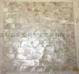 贝壳墙纸(工字拼)