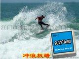 防滑蜡Surfboard Wax冲浪板蜡Tropical Wax 热带蜡surf wax