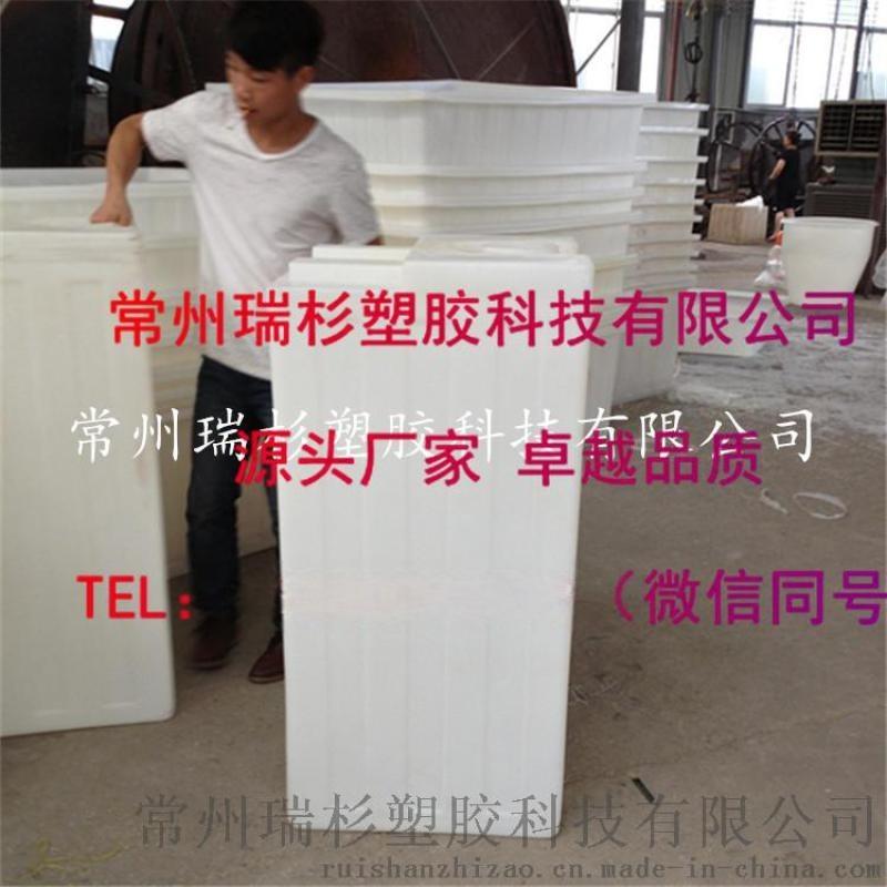 塑料水箱房车专用小水箱厂家直销全国供应芜湖
