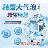 韓國小氣泡 多功能六合一大氣泡 帶水氧 面部清潔