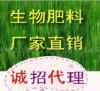 用于豆科植物的生物固氮添加剂