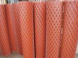 防锈漆冲孔菱形钢板网厂家
