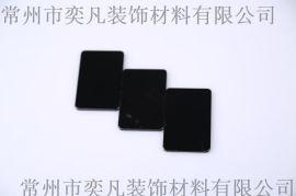 常州外牆鋁塑板 鋁塑板 內外牆板 裝飾 高光黑 4.0mm厚12絲