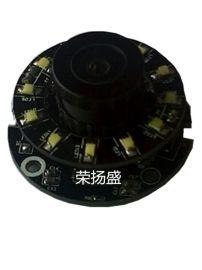 1080P微型攝像頭配強紅外燈模組 可用於安卓廣告機的攝像頭模組