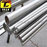 Inconel 718 耐腐蚀镍基高温合金棒 板 管规格齐全定制