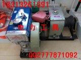 机动绞磨 柴油绞磨机 卷扬机 厂家专业生产 机动绞磨机