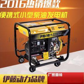 YT3800E伊藤3KW小型柴油发电机