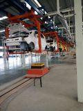 新能源電動四輪自動化汽車生產線