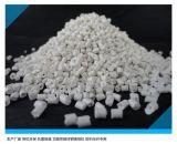 竹生富专利产品 银锌铜锗母粒PA 纺织化纤专用纳米功能性四合一母粒
