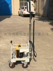 LX-SFW6110F 轻便式移动照明灯