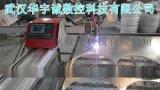 便携式数控火焰/等离子切割机-小蜜蜂数控火焰/等离子切割机
