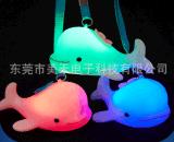 暑假旅游玩具 海豚生产厂家 发光的海豚 海洋时尚精品儿童玩具