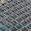 【專業】不鏽鋼幕牆網 鋁板裝飾網 廠家直銷