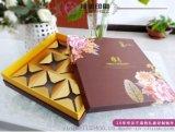 中秋月饼包装盒定制厂家,上海月饼盒生产厂家,樱美包装