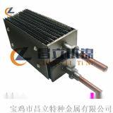 钛阳极组件  污水处理用钛阳极组件