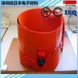 硅胶发热片 硅胶加热膜 硅胶电热板