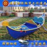 威尼斯欧式木船贡多拉木船