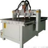全自动TM-1325数控雕刻机多功能雕刻机厂家木工雕刻机