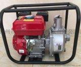 玖发红色WP20新款铸铝2寸小型农用园林灌溉泵