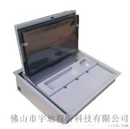 YUDI/宇迪 手动翻转器 打造无纸化会议系统