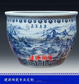 陶瓷大缸 手绘青花山水荷花缸 大院风水装饰鱼缸