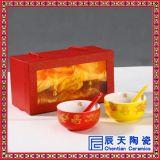 陶瓷壽碗定制 答謝禮盒套裝生日回禮壽宴燒刻字伴手禮批發