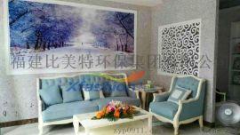 福州繡時尚牆衣加盟招商 王寶強代言 牆衣批發