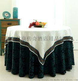 君康傳奇桌布/椅套家居軟飾批發_桌布/椅套家居軟飾價格