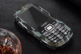 优尚丰Y809超薄三防手机三卡全网通电信