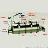 柴油车尾气净化器 DPF颗粒捕集器 尾气净化处理器 三元催化