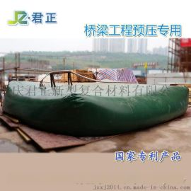 桥梁工程静载荷预压水袋,试压水袋