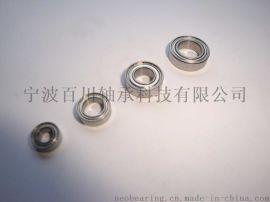 MR126ZZ,MR126-2RS 電動牙刷電機軸承