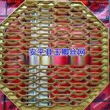 销售异型钢板网,金属板钢板网,拉伸花网,3m宽菱形钢板网