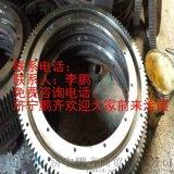 专业生产各种回转支撑、转盘、齿圈