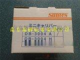 三阳商事suntes制动刹车DB-2051