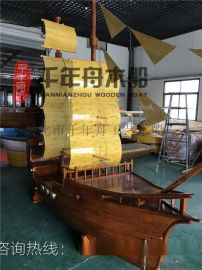 歐式帆船實木模型5米海盜船裝飾景觀船