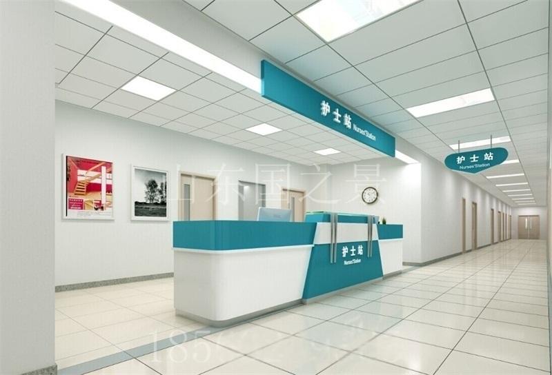 护士站_沧州医院护士站厂家|护士站吧台效果图-国之景长期供应