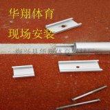 铝合金成品道牙50CM宽、成品跑道道牙、塑胶场地道牙安装