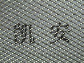 鎳遮罩網、遮罩網、鎳絲編織遮罩網