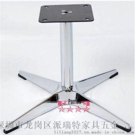供应高品质铝合金四脚休闲椅沙发底座等五金办公椅配件厂家直销