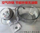 厂家供应公司单位高档大气礼品赠品福利 特价光波空气炉热波炉