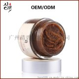 广州面膜OEM厂研发滋养改善暗黄粗糙肌肤黑糖面膜贴牌加工OEM ODM