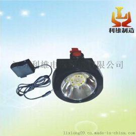 BAD302固態防爆頭燈/微型防爆頭燈/袖珍固態LED防爆頭燈