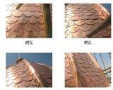丹尼斯屋面铜瓦金属铜瓦紫铜瓦