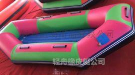 漂流艇充气漂流船2.4米3人充气橡皮艇冲锋舟野漂