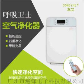 厂家直销 家用智能负离子空气净化器 除甲醛雾霾PM2.5 带遥控器